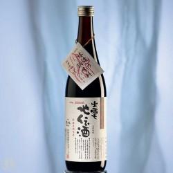Nishikidôri - Izumo...